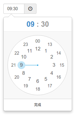 ClockPicker: Android-style time picker for Bootstrap